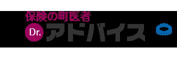 沖縄の総合保険代理店 有限会社アドバイス